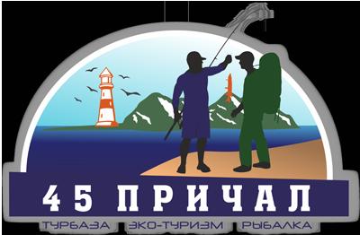 магазин рыбалка и туризм мурманск